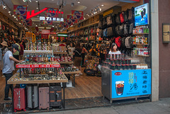 Shopping store in central Shanghai