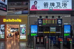 Balabala shop in the Shanghai railway station