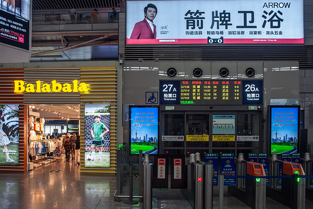 Balabala shop in the Shanghai railway station