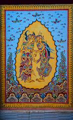 Balinese carpet with Ramayana motiv