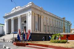 Museo Municipal Emilio Bacardí Moreau