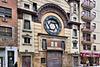 Former Adath Jeshurun of Jassy Synagogue – Rivington Street near Eldridge, Lower East Side, New York, New York
