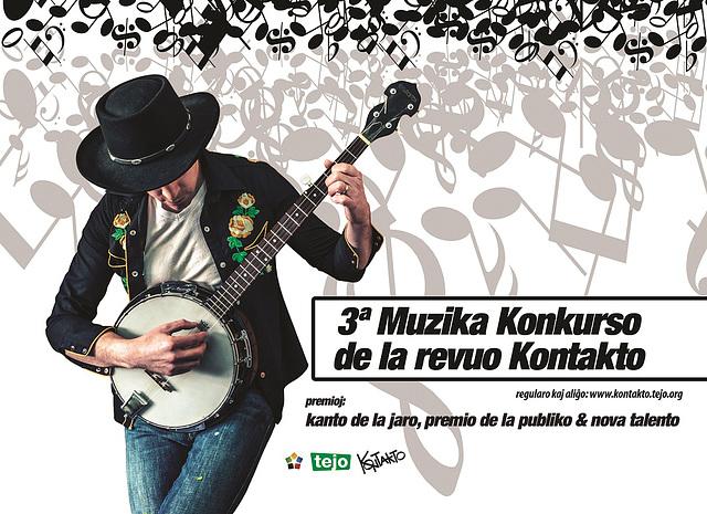 MK2016web