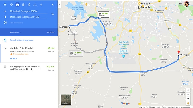 Moinabad-Manneguda vojo