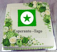 Naskiĝtaga kuko de Esperanto