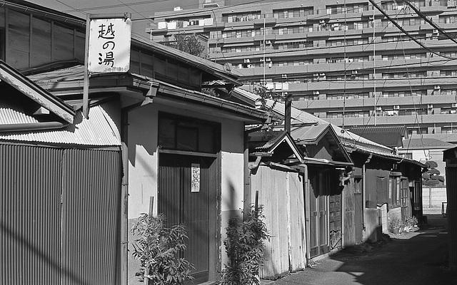 Old bathhouse and condominium