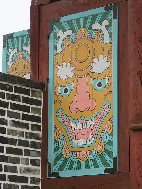 Mur peint, Citadelle Hwaseong à Suwon (Corée du Sud)