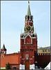 Piazza Rossa - Mosca
