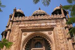 Chennai Government Museum