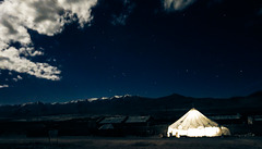 Night Party in a Yurt
