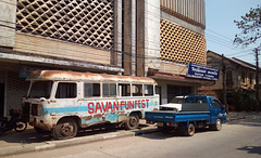 Savanfunfest bus & Savan cinema