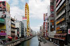 Canal Dōtonbori
