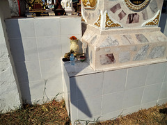 Offrandes / Offerings (Laos)