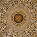 Palacio de Monserrate (Monserrate Palace) - Dome