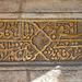 Sarajevo- Arabic Inscription on Murat Beg's Turbe (Mausoleum)