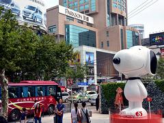 Oversized Snoopy
