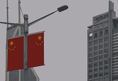 shanghai 17