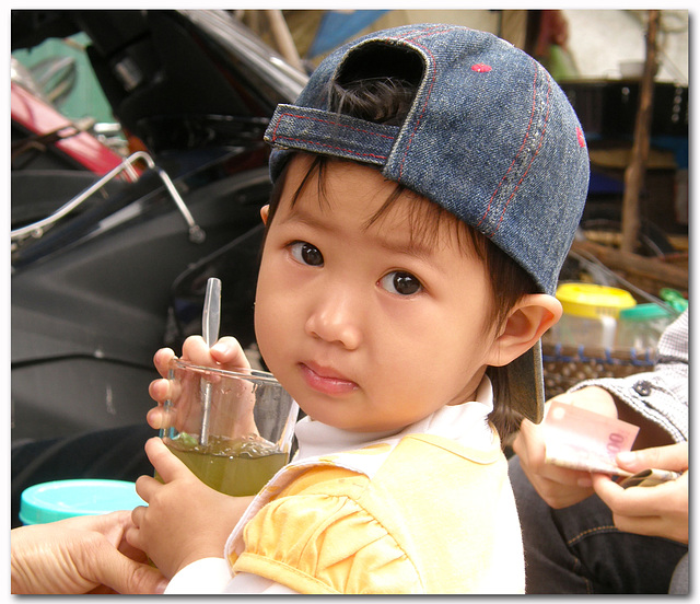 Child from Vietnam