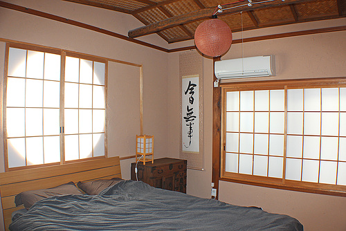 Jizo-an - Our Kyoto Home