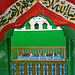 Tomb in a dargah