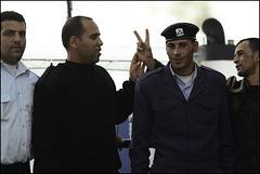 Libyan port authority