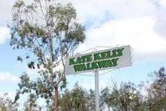 Kate Kelly Walkway
