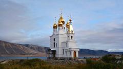 Autumn in Kamchatka