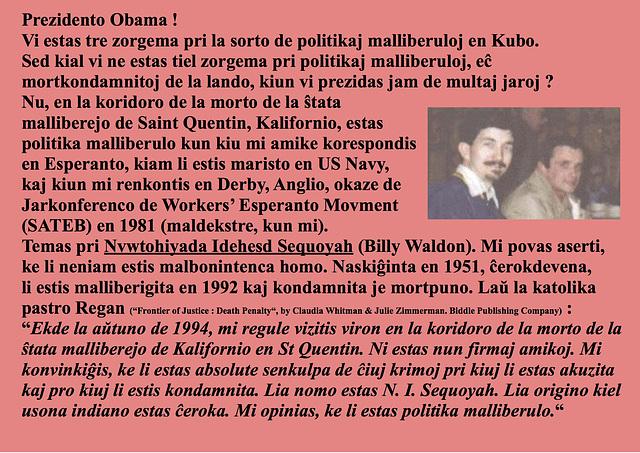 Sequoyah-Waldon-Obama