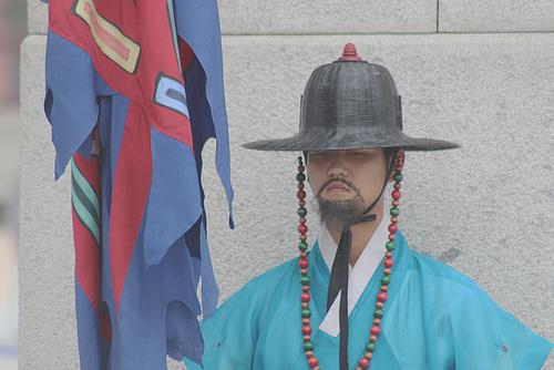 Guard at Gyeongbokgung