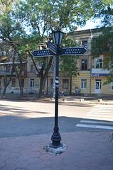 Одесса, Указатель на углу Польской и Еврейской улиц