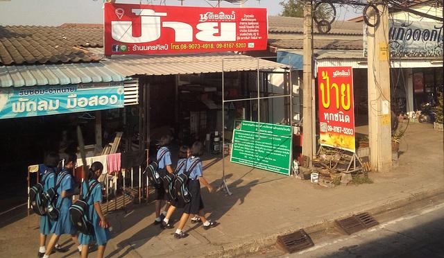 Zone écolière / Laotian schoolgirls sextet