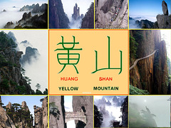 HuangshanImages  China Fairytale Yellow Mountains