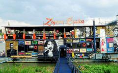 Zappa raft