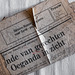 Krant - Newspaper