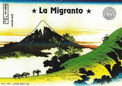 Hokusai: Monto Fuji