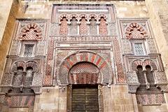 Cordóba Mosque-Cathedral wall