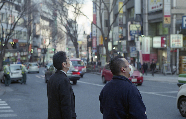 Businessmen with a mask
