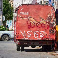 Coca Cola worldwide II