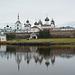 Спасо-Преображенский Соловецкий монастырь, Вид с мыса Сельдяной