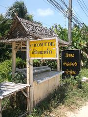Huile de coco pour tout le monde !