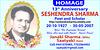 Seshendra Sharma : 13th Anniversary : 30 May 2020