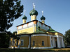 P7120560ac Uglich Orthodox Cathedral of our Savior  Transfiguration 1713