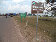 Entrée à Nahao village