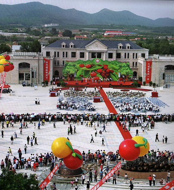 Dalian booklet - large cherry festival