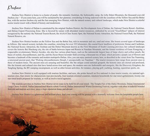 Dalian booklet - Preface