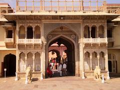 Rajendra Pol (Maharaja Door).