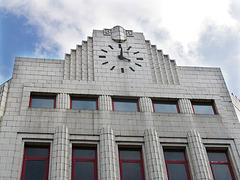 Sinclair's Clock