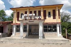 Cinéma Jacan