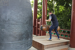 Tolling the Hyowon Bell