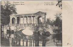 Palladian Bridge at Tsarskoe Selo